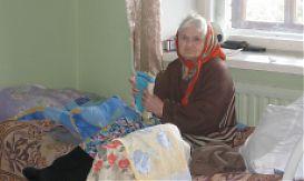 дома для престарелых отзывы москва
